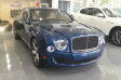Xe Mới Bentley Mulsanne Speed 2016 278089 thumb 5
