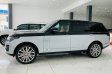 Xe Mới Land Rover Range Rover SV Autobiography 2020 335645 thumb 2