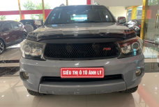 Xe Cũ Toyota Fortuner 2.5 MT 2009 336127