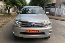 Xe Cũ Toyota Fortuner 2.7AT 2011 336719