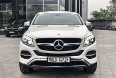 Xe Cũ Mercedes-Benz GLE 400 Coupe 2019 337132