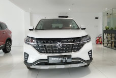 Xe Mới DongFeng T5 1.6 TURBO 2019 339469